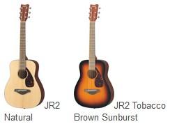 Gitar Yamaha Terbaru 2013 Dan Spesifikasinya jr2