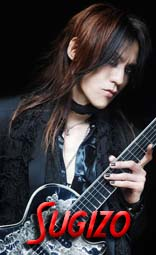 sugizo equipment