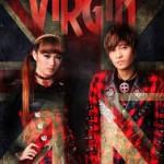 Koleksi Gitar Dan Efek Gitar Mitha Gitaris The Virgin