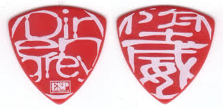 die Dir en grey pick